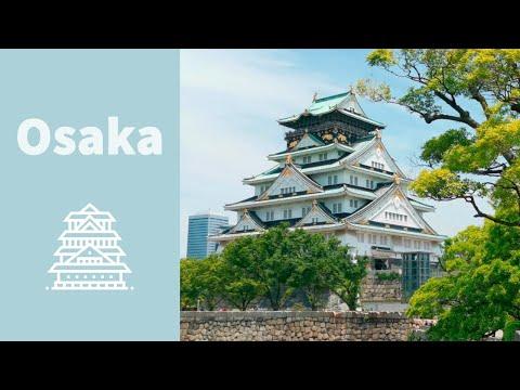 4 Days in Osaka - Shot on Huawei P30 Pro