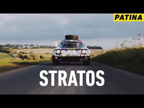 Lancia Stratos / A rally legend reawakened / PATINA