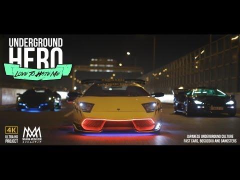 Underground Hero : Love To Hate Me - Lukehuxham.com Lamborghini Bosozoku