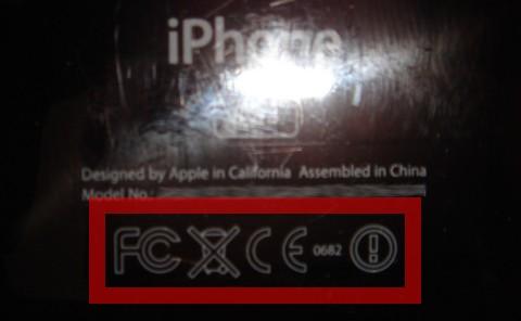Design Fehler iPhone 3G