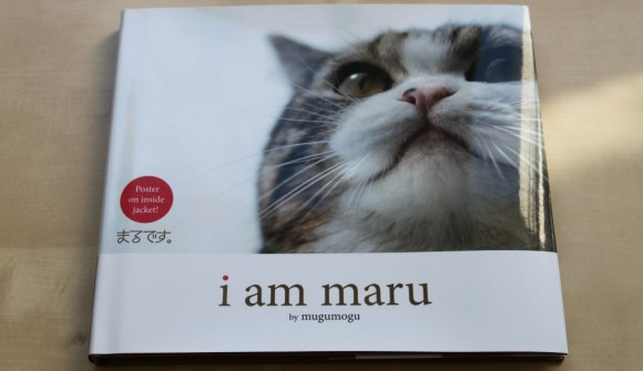 i am maru book