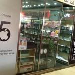Warum man sich ein iPhone 5 kauft
