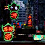Vier Dokus über Neon-Leuchtreklame