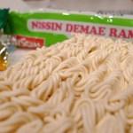 Doku: Die Geschichte von Nissin Instant-Nudeln (Ramen)