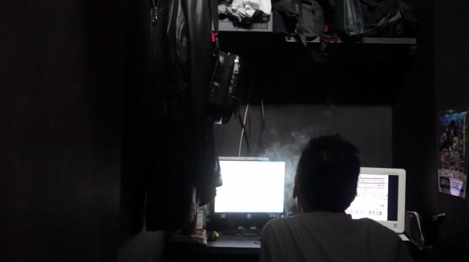 in japan wohnen sie in internetcaf s gillyberlin. Black Bedroom Furniture Sets. Home Design Ideas