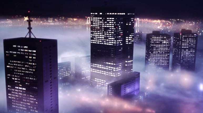 Tokio im Nebel