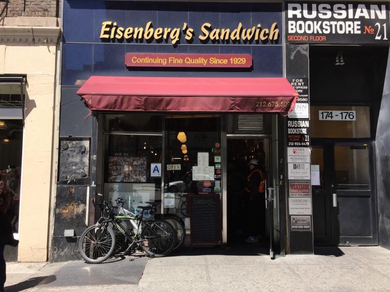 Eisenberg's Sandwich-Shop außen