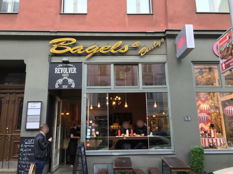 Revolver Burger Berlin von außen