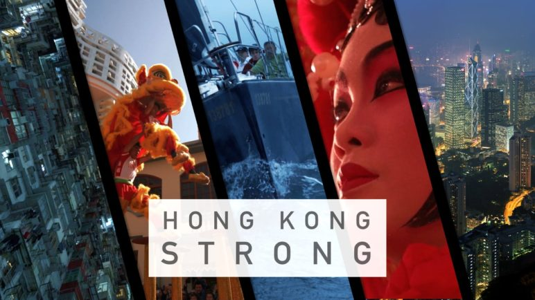 Hong Kong Strong