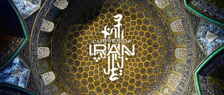 Curves Of Iran
