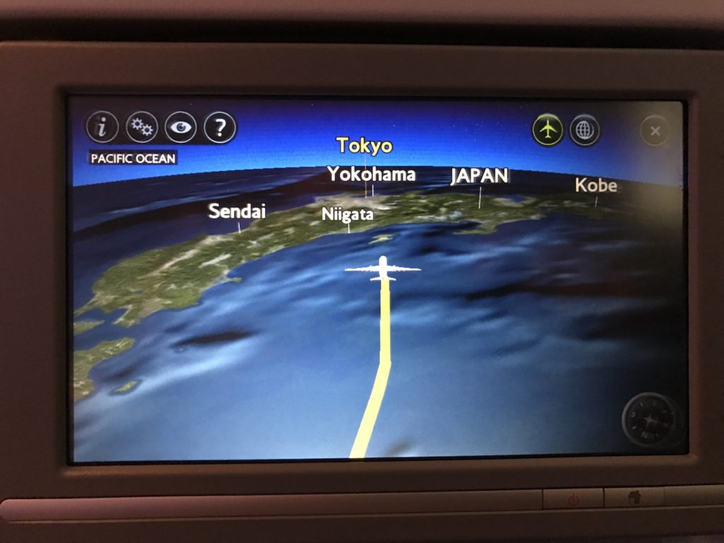 tokio-landung